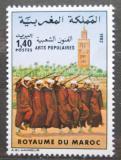 Poštovní známka Maroko 1982 Národní festival lidového umění Mi# 1000
