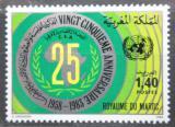 Poštovní známka Maroko 1983 Africká hospodářská komise, 25. výročí Mi# 1026