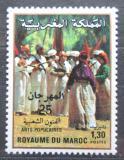 Poštovní známka Maroko 1984 Národní festival lidového umění Mi# 1047