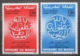 Poštovní známky Maroko 1987 Den známek Mi# 1106-07