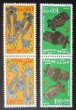 Poštovní známky Maroko 1967 Šperky Mi# 586-87 TB Kat 10€