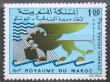 Poštovní známka Maroko 1972 Lev svatého Marka Mi# 699