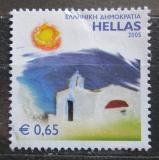 Poštovní známka Řecko 2005 Kostel Mi# 2304