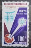 Poštovní známka Niger 1966 Kongres boje s rakovinou Mi# 140