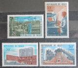 Poštovní známky Niger 1966 Výroba cementu Mi# 141-44