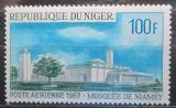 Poštovní známka Niger 1967 Mešita v Niamey Mi# 145
