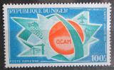 Poštovní známka Niger 1968 Den OCAM Mi# 177
