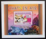 Poštovní známka Guinea 2008 Kočky DELUXE Mi# 6090 Block