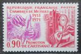 Poštovní známka Francie 1971 Obchodní komora, 40. výročí Mi# 1768