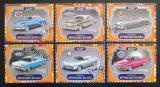 Poštovní známky Mali 2017 Klasické automobily Mi# N/N