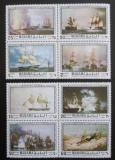 Poštovní známky Manáma 1970 Umění, lodě Mi# 673-80