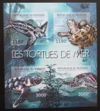 Poštovní známky Burundi 2012 Želvy neperf. Mi# 2788-91 B