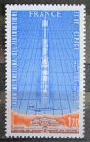 Poštovní známka Francie 1979 Výstava letectví a kosmonautiky Mi# 2157