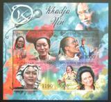 Poštovní známky Burundi 2012 Khadja Nin neperf. Mi# 2685-88 B