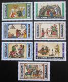 Poštovní známky Adžmán 1967 Arabské umění Mi# 158-64