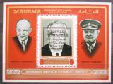 Poštovní známka Manáma 1970 Politici přetisk Mi# Block 92 A Kat 10€
