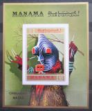 Poštovní známka Manáma 1971 Ceremoniální maska neperf. Mi# Block 140 B Kat 13€