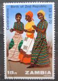Poštovní známka Zambie 1973 Tanečnice Mi# 118