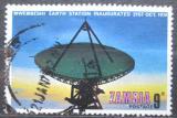 Poštovní známka Zambie 1974 Satelitní stanice v Mwembeshi Mi# 138