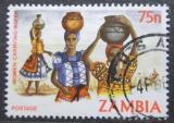 Poštovní známka Zambie 1983 Domorodkyně nesoucí vodu Mi# 261