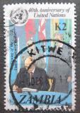 Poštovní známka Zambie 1985 OSN, 40. výročí Mi# 348 Kat 3.50€