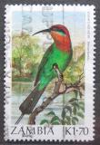 Poštovní známka Zambie 1987 Vlha Böhmova Mi# 398 Kat 5€