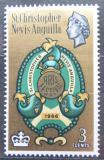 Poštovní známka Svatý Kryštof 1966 Festival umění Mi# 168