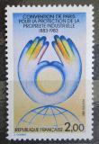 Poštovní známka Francie 1983 Ochrana soukromého vlastnictví Mi# 2399