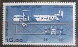 Poštovní známka Francie 1984 Letadlo Farman F 60 Goliath Mi# 2428 Kat 5.80€
