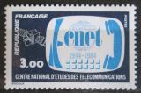 Poštovní známka Francie 1984 Centrum pro studia komunikace Mi# 2450