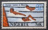 Poštovní známka Nigérie 1980 LOH Moskva, plavání Mi# 370