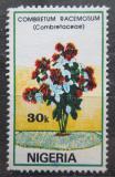 Poštovní známka Nigérie 1987 Květiny Mi# 506