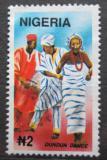 Poštovní známka Nigérie 1992 Tradiční tanec Dundun Mi# 605