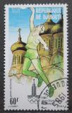 Poštovní známka Džibutsko 1980 LOH Moskva, basketbal Mi# 273