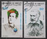 Poštovní známky Džibutsko 1985 Spisovatelé Mi# 443-44