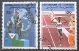 Poštovní známky Džibutsko 1985 Maratón Hiroshima Mi# 452-53