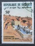 Poštovní známka Džibutsko 1988 Vodní hospodářství Mi# 511