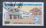 Poštovní známka Džibutsko 1988 Světový den pošty Mi# 512 Kat 7.50€