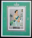 Poštovní známky Adžmán 1971 Královna Alžběta II. neperf. Mi# Block 300 B Kat 18€