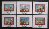 Poštovní známky Šardžá 1972 Kulturní místa Blízkého Východu neperf. Mi# 1228-33 B