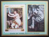 Poštovní známka Manáma 1970 Umění, Pierre-Auguste Renoir Mi# Block 60 A Kat 9€