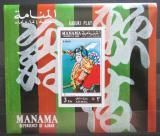 Poštovní známka Manáma 1971 Kabuki divadlo Mi# Block A 153 B Kat 25€
