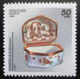 Poštovní známka Rusko 1994 Porcelánová dóza na tabák Mi# 397