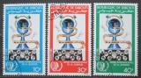 Poštovní známky Džibutsko 1985 Mezinárodní rok mládeže Mi# 436-38