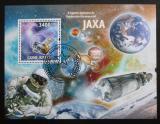 Poštovní známka Guinea-Bissau 2009 Průzkum vesmíru Mi# Block 733 Kat 14€