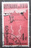 Poštovní známka Čad 1962 Ourdai a kudu Mi# 73