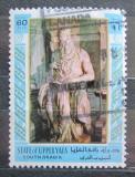 Poštovní známka Aden Upper Yafa 1967 Socha, razítko Kanada Mi# 19