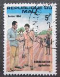 Poštovní známka Mali 1984 Modernizace zemědělství Mi# 1011