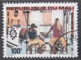 Poštovní známka Mali 1984 Tkaní koberců Mi# 1013