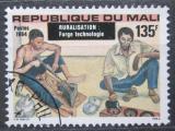Poštovní známka Mali 1984 Ruční zpracování kovů Mi# 1014